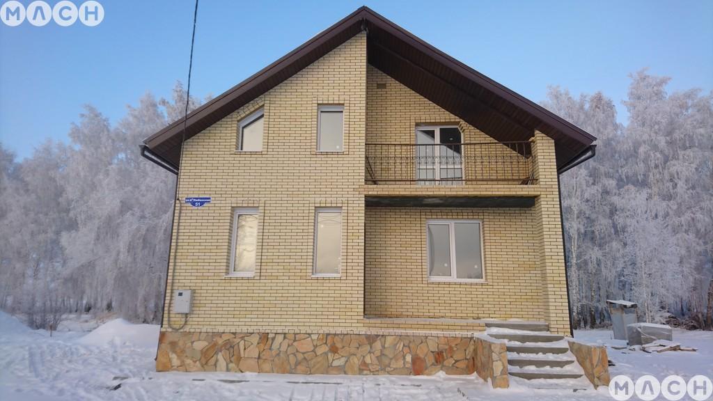 Продажа загородных домов  Купить коттеджи от застройщика