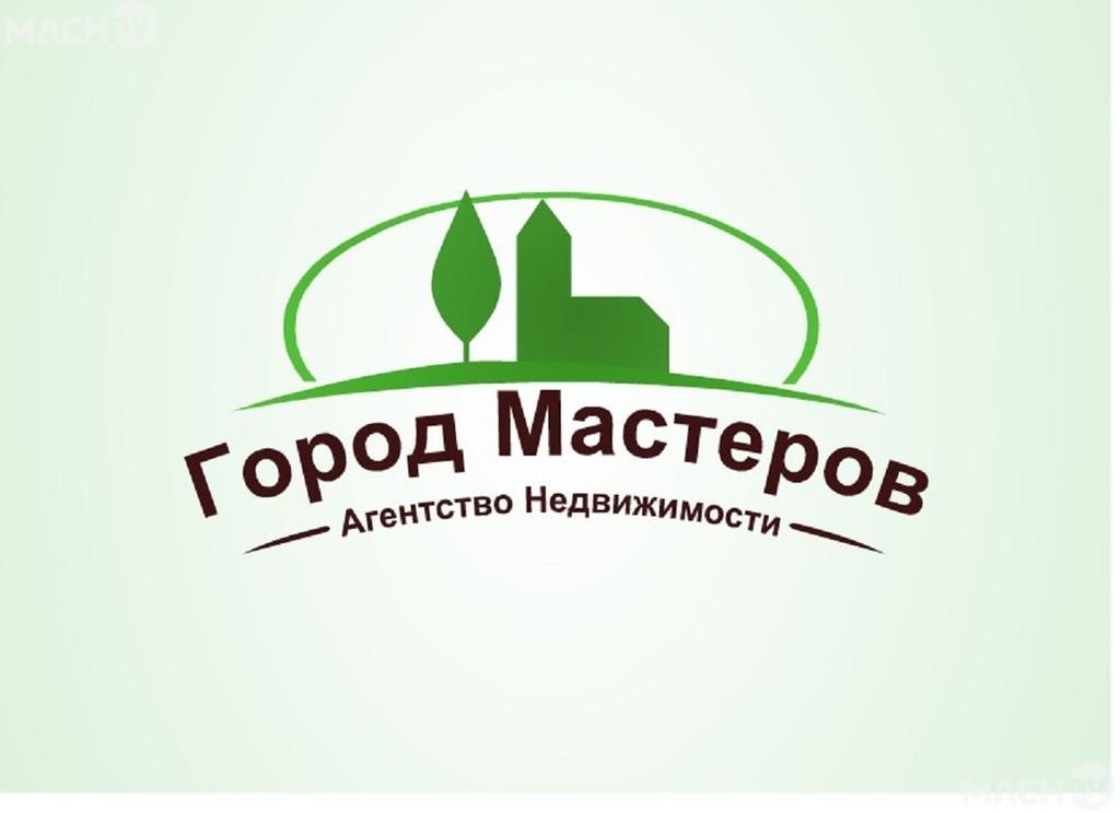 Кемеровское агентство недвижимости отзывы