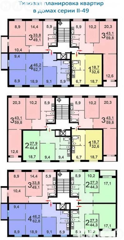 Продается 3-х комнатная квартира в москве, по адресу: район .